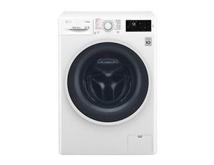 6kg lg front loader washing machine and dryer wm 2j5nnp3w.index