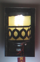 buy Chinese Ancestry Wall Light