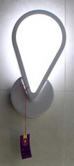 buy Modern LED Lamp