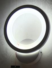 buy Round LED Grey Light