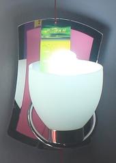 buy Contemporary Wall Lamp C