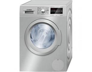 Bosch 9kg freestanding washing machine   wat2848xke abuja lagos portharcourt nigeria lane7.index
