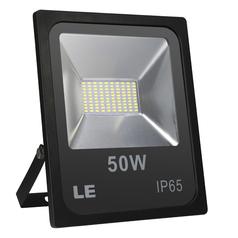 buy 50W Security Flood Lamp - energy Saving